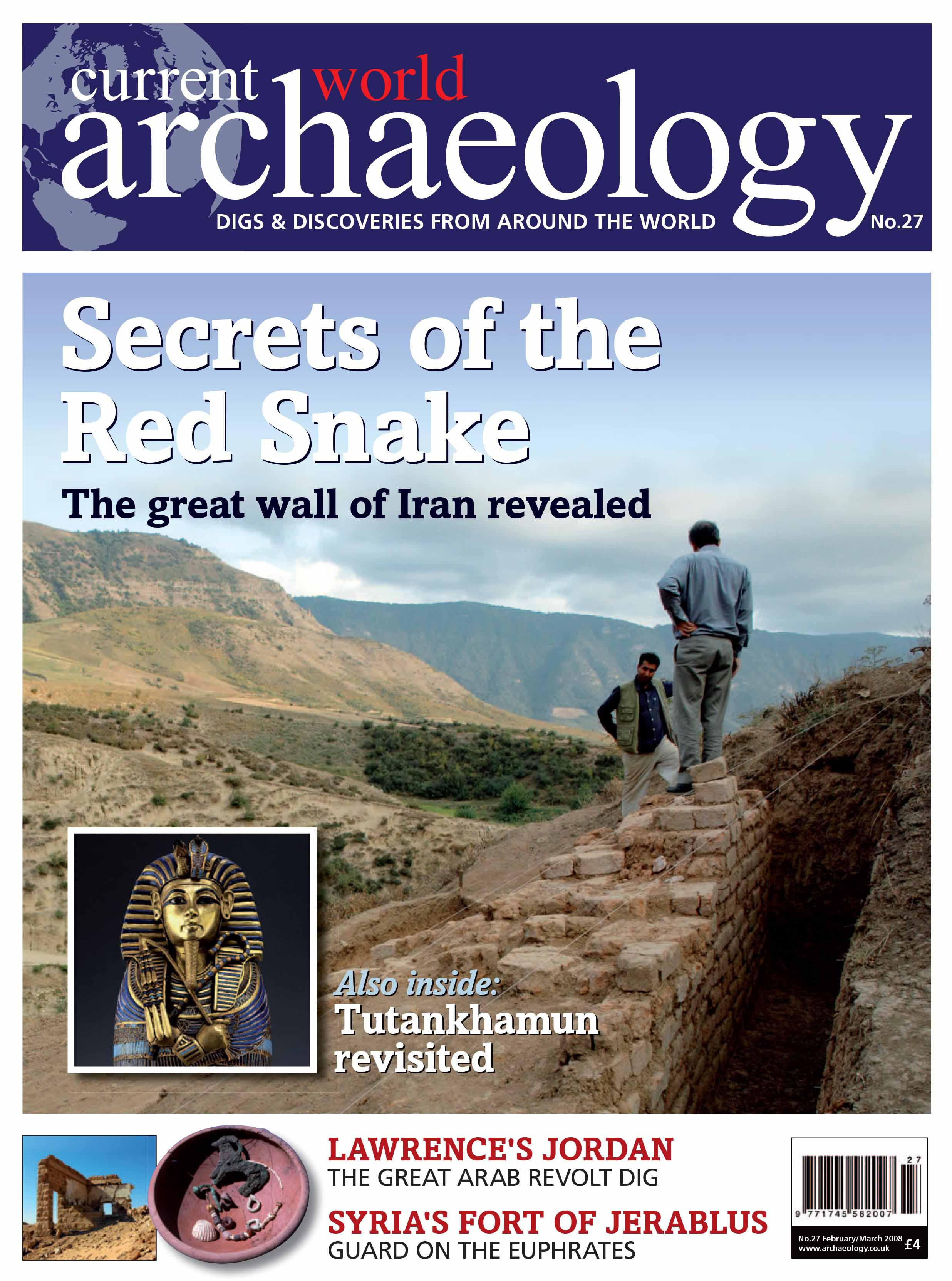 Iran wall Current Arachologi  rotes wall